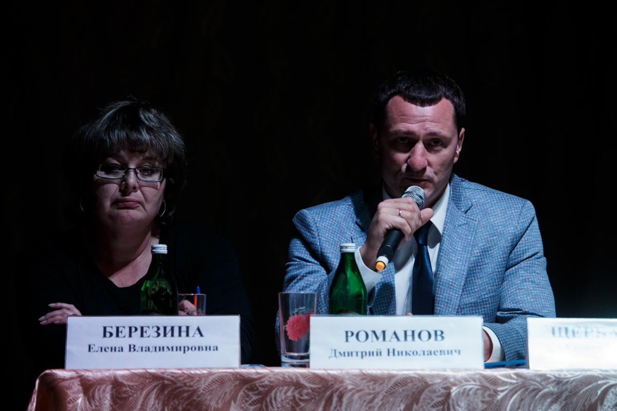 Елена Березина и Дмитрий Романов