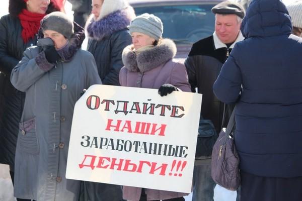 Работники «Маслосырбазы» требуют возвращения долгов по зарплате. Март 2018 года