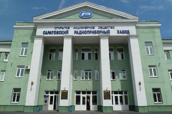 Радиоприборный завод