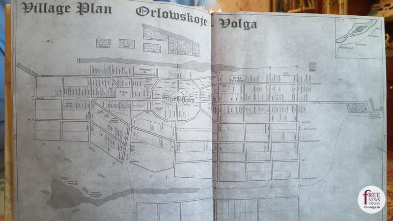 Карта Орловского в книге Гергертов