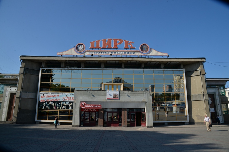 Цирк до реставрации. Фото Пресс-служба губернатора Саратовской области