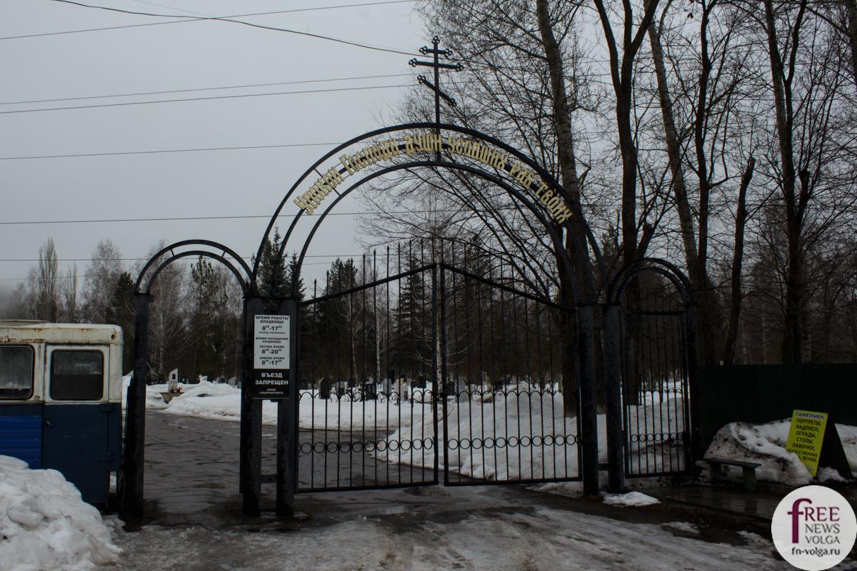 Городское кладбище №2