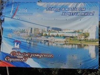 http://fn-volga.ru/f/i/news/images/1447936060_1344574220.jpg