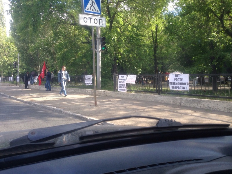 акция протеста на 50 лет Октября.jpg