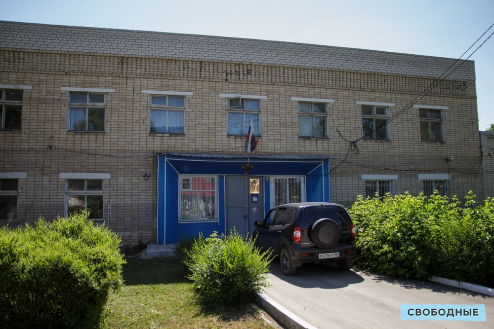 Прокуратура Ивантеевского района. Фото Матвей Фляжников