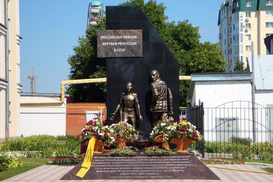 Памятник «Российским немцам – жертвам репрессий в СССР» в Энгельсе. Фото – памятник64.рф