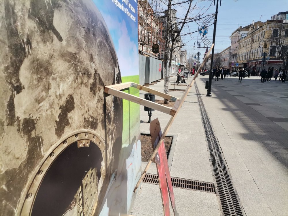 В Саратове сломали фигуру Гагарина