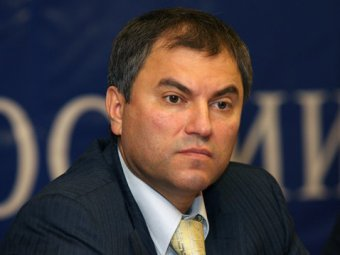 БЛОГИ. Who is Mr. Volodin?