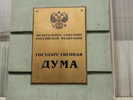 Путин подписал закон обувеличении количества помощников сенаторов идепутатов