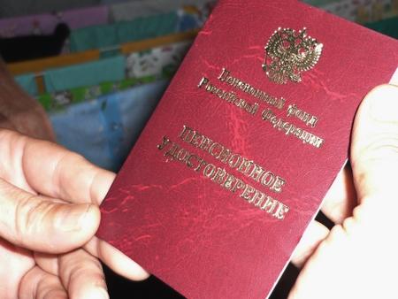 Русские пожилые люди начнут получать единовременные выплаты с13января