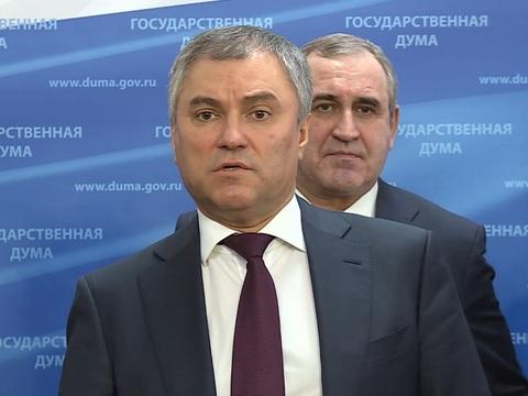 Народные избранники Государственной думы изменили правила проведения «правительственного часа»