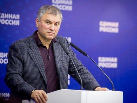 Володин возвратится вруководство «Единой России»