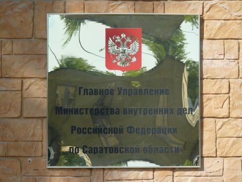 Генеральная прокуратура: Саратовские полицейские скрыли 900 дел околлекторах