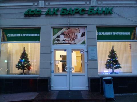 Депутат областной думы перешел наработу в«АкБарс Банк»