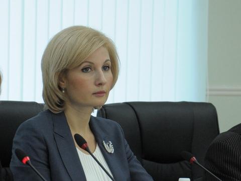 Соцсети отреагировали назакон опобоях в Российской Федерации