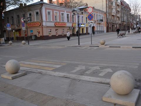 Нанескольких дорогах вцентре Саратова запретят парковку