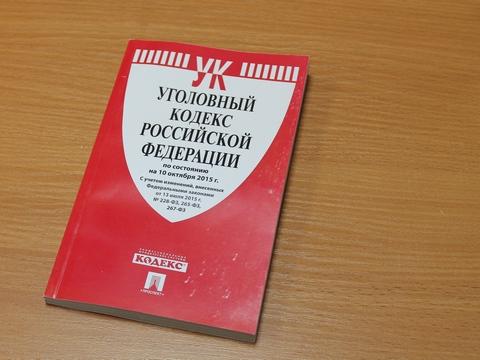 МВД: женщина-почтальон присвоила 188 тыс. руб.