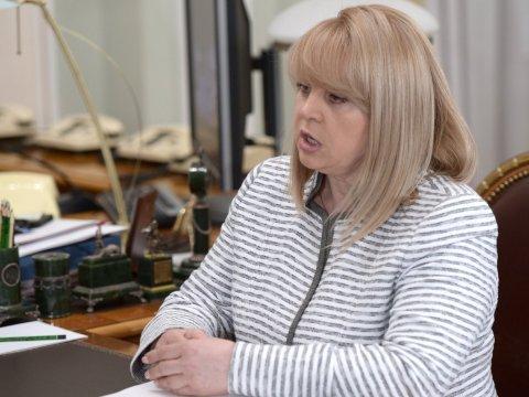 Валерий Радаев обсудил сглавой ЦИКРФ грядущие выборы