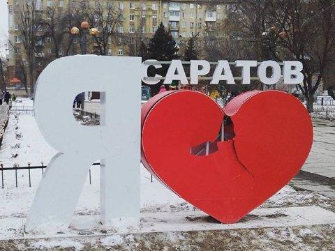 Москва признана лидером РФ покачеству жизни