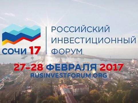 Губернатор сказал Дмитрию Медведеву остроительстве аэропортового комплекса «Центральный»