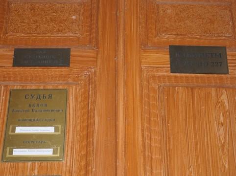 Жителя Саратова приговорили кобязательным работам заненависть к«ватникам»