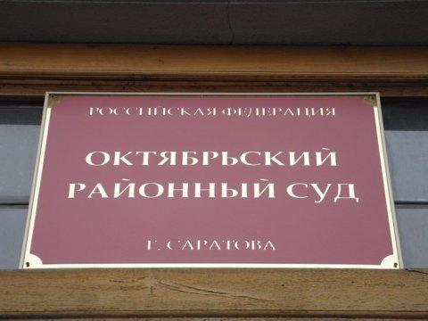 Житель россии получил 160 часов исправительных работ закомментарий про «ватников»
