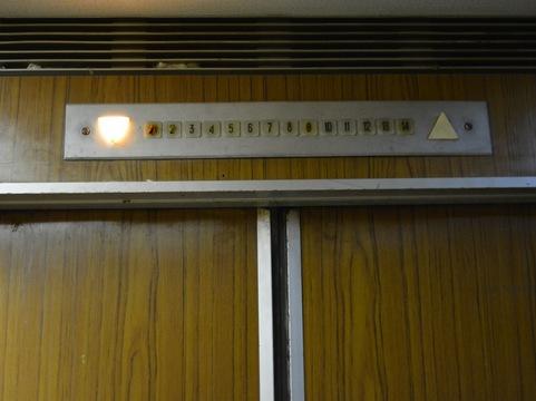 Электромеханики признались вкраже детали лифта