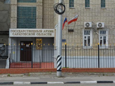 Работник госархива вСаратове похитил книги на1 млрд руб.