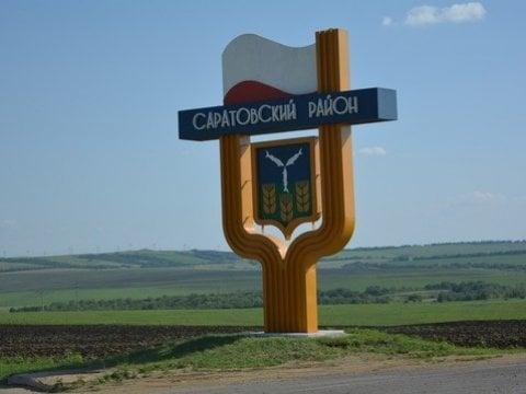 При проектировании дороги под Саратовом похищено 2,8 млн.