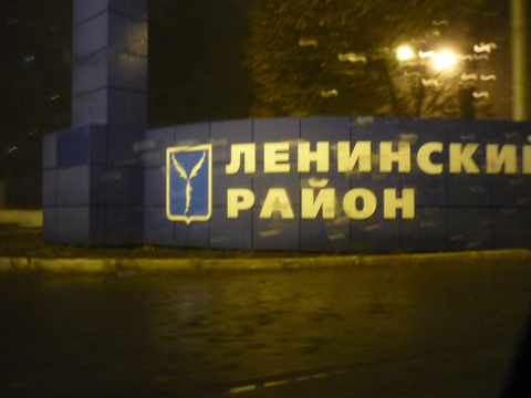 Саратов без воды: чиновники потребовали откоммунальщиков ускориться сремонтом