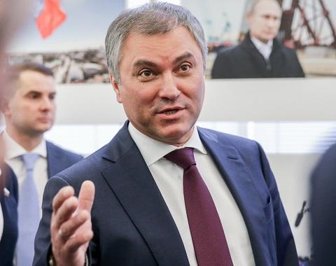 Володин назвал главный риск российской цифровой экономики