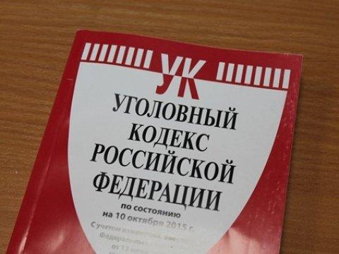 Жителя Татищевского района осудили заразвращение троих молодых людей наберегу водоема