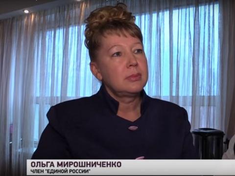 Член «Единой России» захотела безжалостно наказать Медведева, однако резко «передумала»