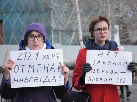 ВТомске педагог назвал школьников «либерало-фашистами» заучастие вмитинге