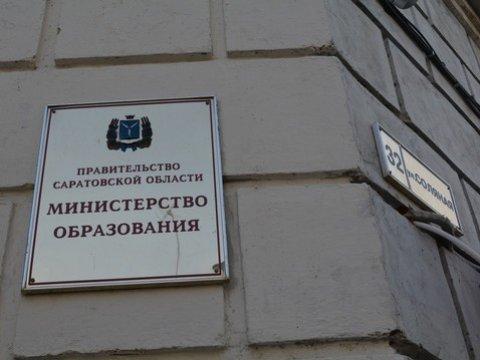 УФСБ: на депутата областного руководства заведено уголовное дело