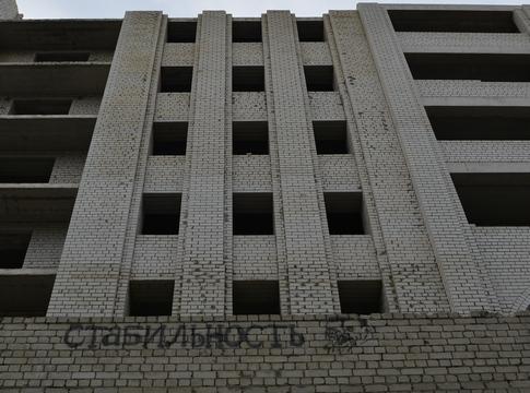 Генпрокуратура добилась ужесточения наказания для руководителя ЖСК «Капитель-2002»