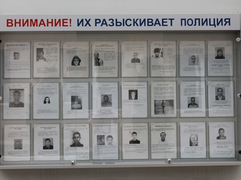 ВСаратовской области солдатами Росгвардии задержаны двое жителей, находившихся розыске
