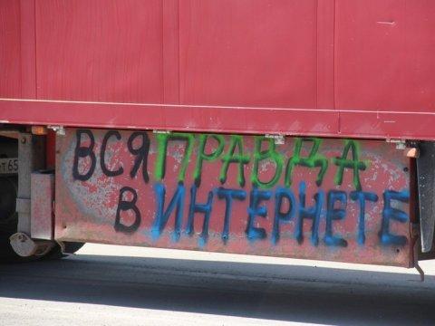 ВДагестане дальнобойщики перекрыли дорогу «Кавказ» стребованием освободить собственных друзей