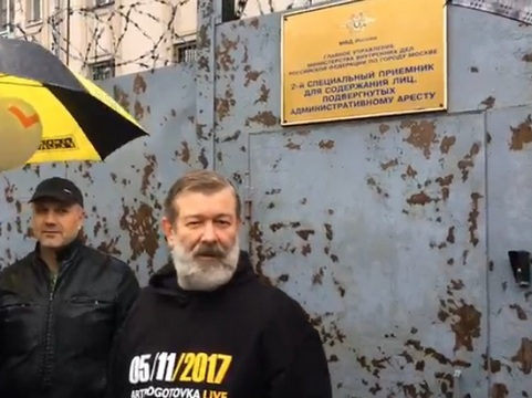 Оппозиционер Мальцев вышел насвободу после 15 суток ареста