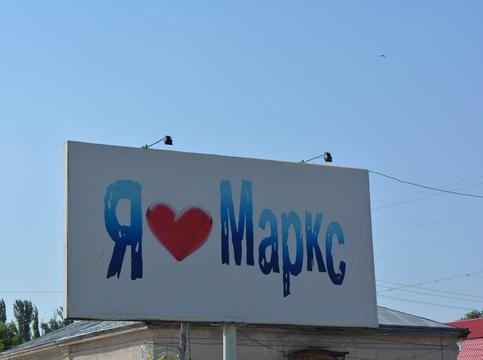 Босс МУПа вМарксе подозревается вхищении 4,6 млн руб.