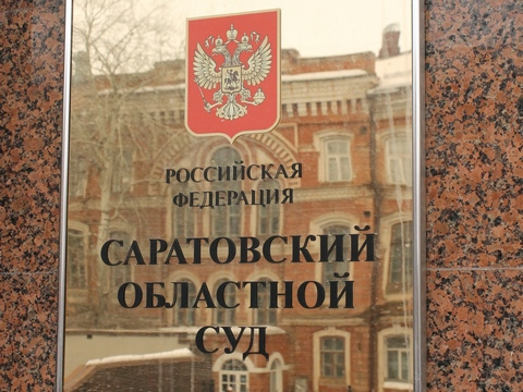 Предприятие заплатит работнику 200 000 руб. заампутированный палец