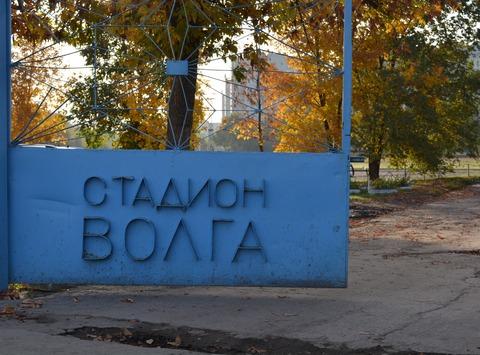 Фото: fn-volga.ru