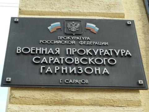 ВКемерове задержали 36-летнего дезертира, которого 16 лет разыскивали федеральные службы