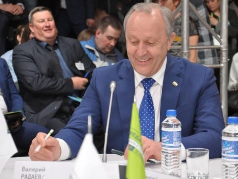 Саратовская область признана лидером врейтинге комфортной городской среды