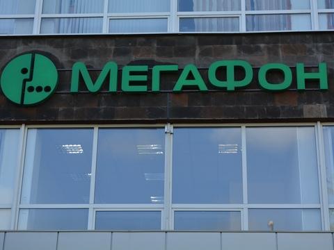 Саратовские абоненты «Мегафона» остались без связи