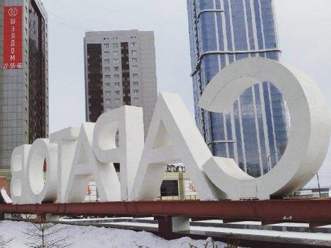 Калининград улучшил позиции врейтинге социально-экономического положения
