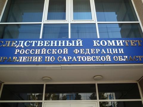 Дело Алексея Ерусланова. Официальная позицияСУ СКР