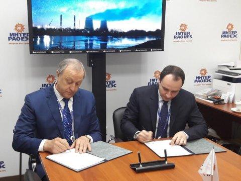 Радаев заключил соглашение ссыном «друга Путина»