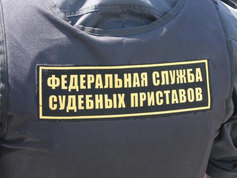 Компанию оштрафовали на млн руб. запопытку подкупить пристава офисной техникой
