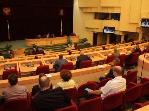 Народные избранники одобрили поправки взакон овыборах губернатора